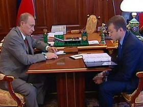 Путин,Абрамович