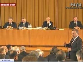 совещание ПР и КПУ