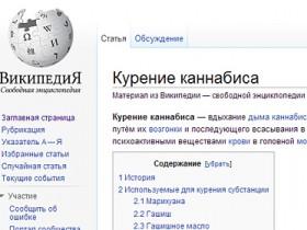 """В РФ """"Википедию"""" занесли в список запрещенных веб-сайтов"""