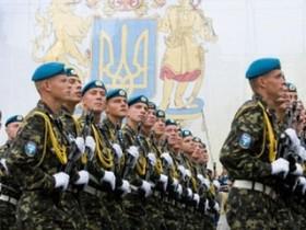 договорная армия