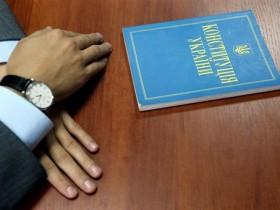 Регионалы готовят референдум по изменению Конституции