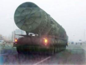 баллистическая ракета