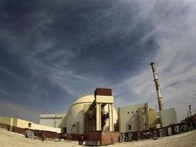 прииск по добыче урана