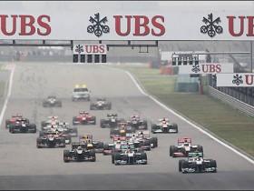 Формула Ф-1