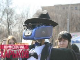 По Харькову походил бот, обожающий весну и молодых женщин (ФОТО)
