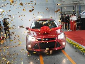 Форд Фокус стал самым реализуемым авто мира