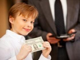 дети,денежные средства