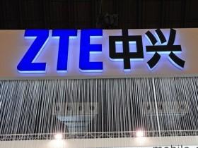Организация ZTE Geek продемонстрировала свежий телефон