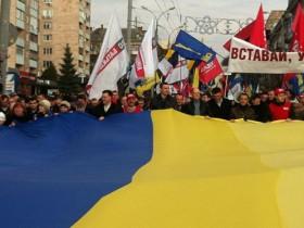 «Вставай, Украина!»