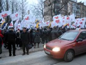 Возникай,украина