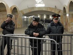 метро,милиция