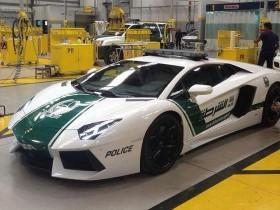 Сотрудники полиции Дубая пересели на Ламборгини Авентадор