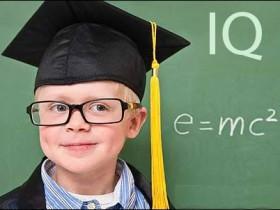 IQ малыша