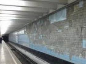 В киевском метро в ночное время будут изменять плитку