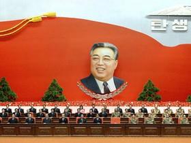 Ким Ир Сена