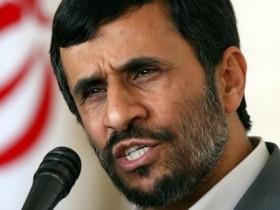 Махмуд,Ахмадинеджад