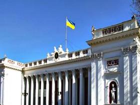 одесский городской совет