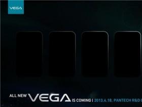 Vega Iron