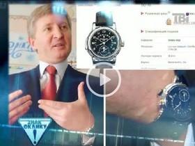 часы ахметова