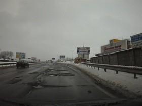 впадина на автодороге