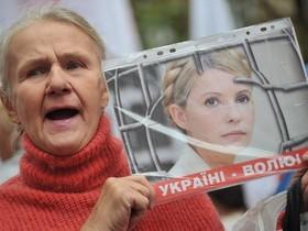 помощь тимошенко
