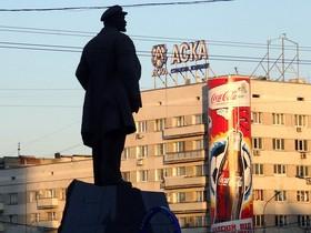 Донецк,Ленин