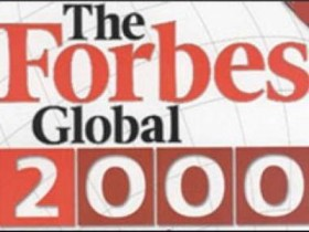 «Газпром» на 17-м месте в хит-параде Forbes Global 2000