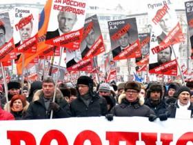 фрондерский собрание РФ