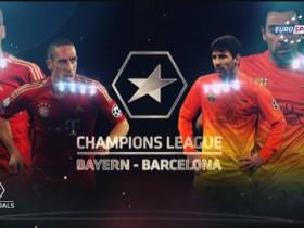 «Бавария» – «Барселона»