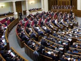 парламентарии,Верховная рада
