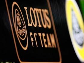 Лотус,f1,Team