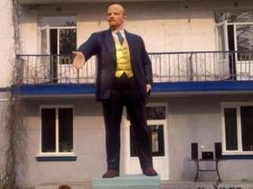 Ленин,цветной