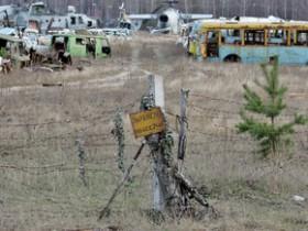 Итоги изучения территории Чернобыльской зоны
