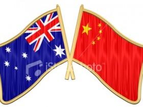Новая Зеландия,  КНР
