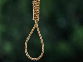 самоубийцы