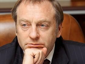 Лавринович