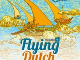 Быстрый голландец