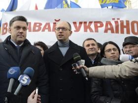 """Вчера в Сумак будет проходить акция """"Возникай, Украина!"""""""