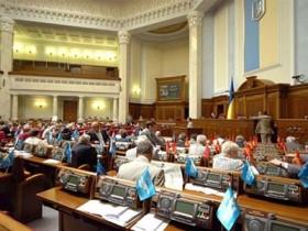 В конгрессе может появиться новая парламентская команда