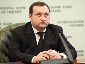 Арбузов возглавит антирейдерский совет Украины
