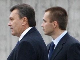 янукович и младший сын
