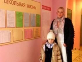 Волочкова,дочь Арина