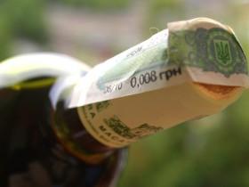 КМУ вынес сроки внедрения свежих акцизных брендов на алкоголь