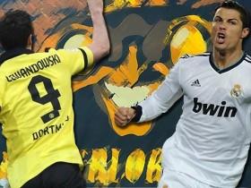 «Реал» – «Боруссия»
