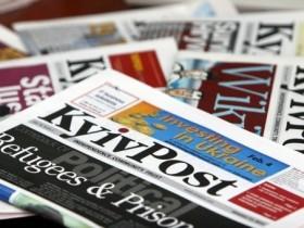 Kyiv Post