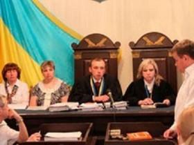 трибунал присяжных