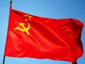 знак СССР