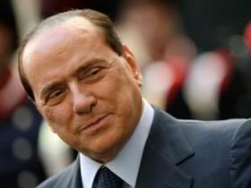 В Италии апелляционный трибунал дал Берлускони 4 года