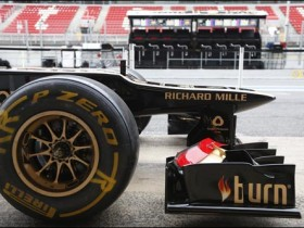 Лотус F1