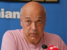 Геннадий Москвич